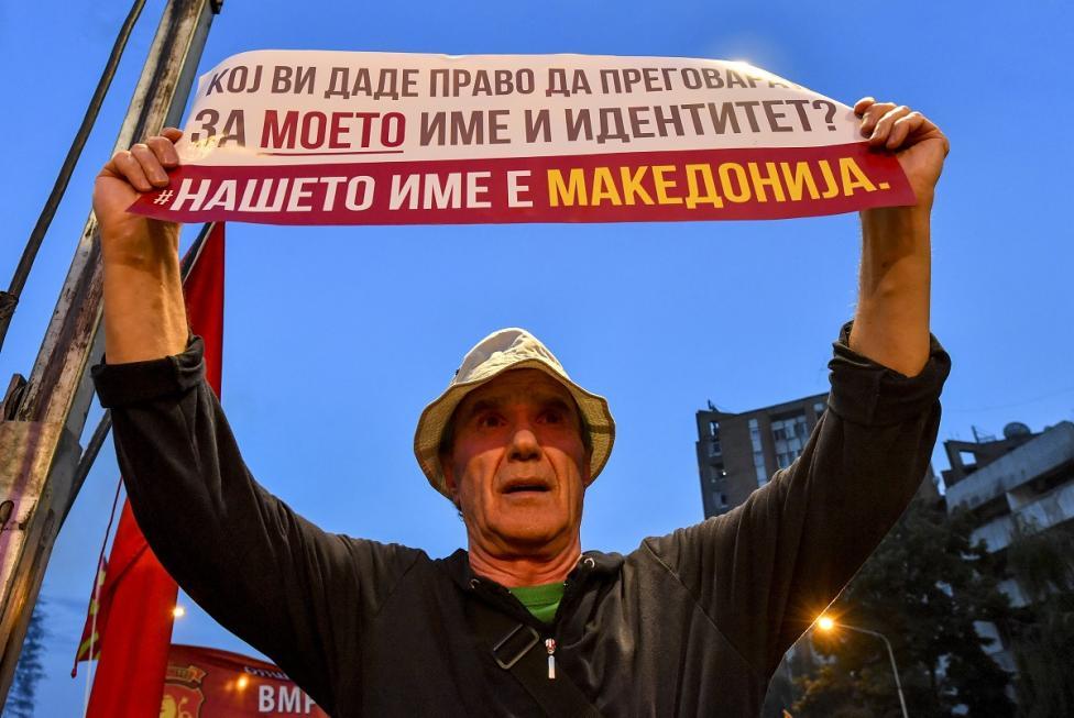 - Протест в Скопие срещу преговорите за смяна на името на Македония