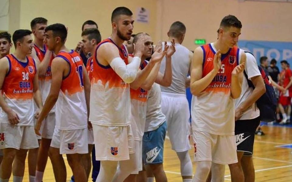 Буба грабна титлата при 19-годишните баскетболисти