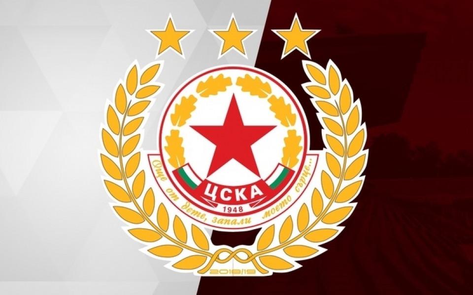 ЦСКА показа новата емблема