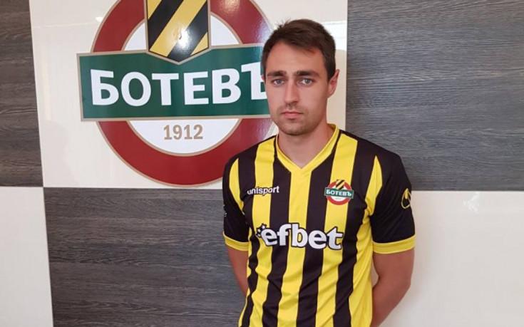 Ботев Пловдив с първо ново попълнение