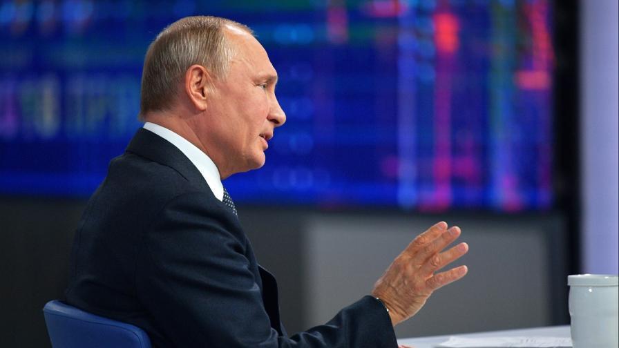 <p>Световният безпорядък на Путин &ndash; новата реалност</p>