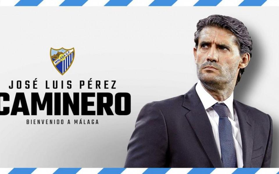 Легенда напусна Атлетико Мадрид, зае ръководен пост в Малага