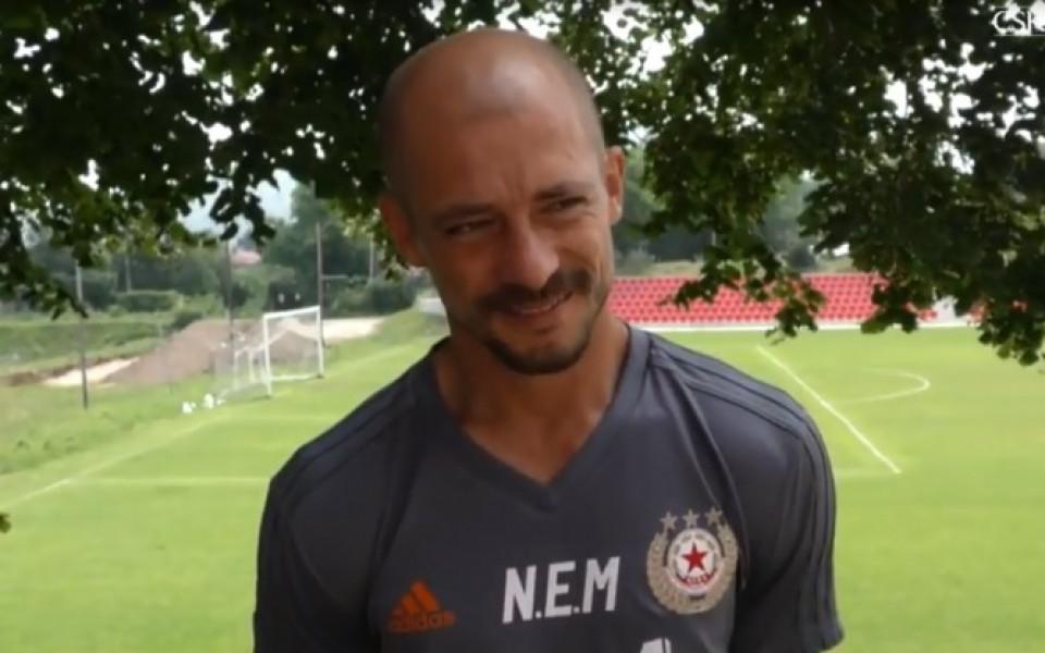 Нестор Ел Маестро: ЦСКА ще подходи сериозно към Рига