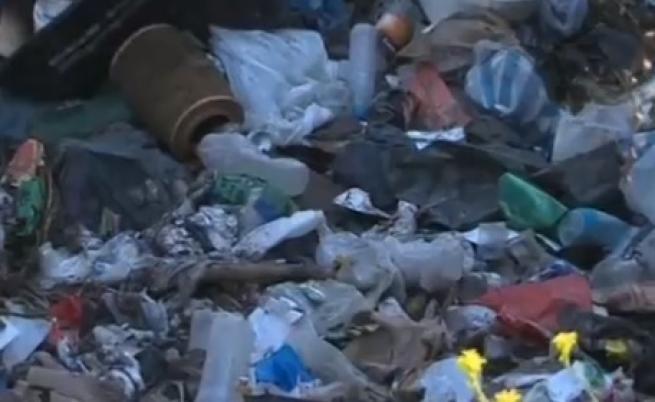 Сметище се появи над симитлийско село, хората се страхуват от зарази