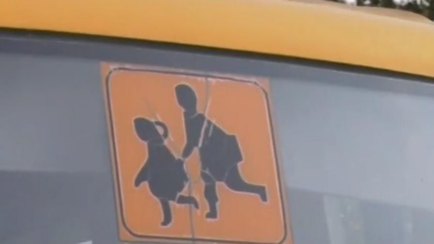 Шофьор на училищен микробус загина в движение, спаси децата