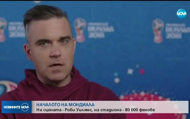 Мондиалът стартира, целият свят гледа към Русия