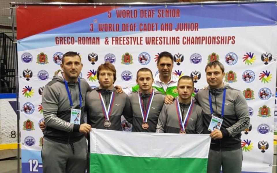 Три медала за България от световното по борба за хора с увреден слух