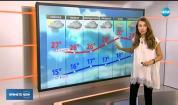 Прогноза за времето (16.06.2018 - сутрешна)