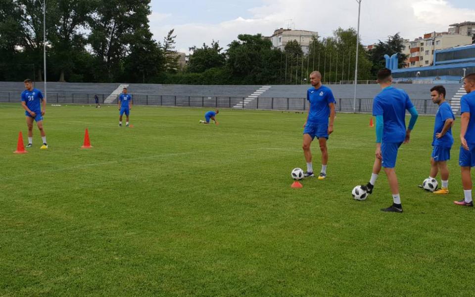 Дунав започна подготовка за новия сезон