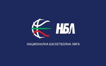 Извънредно събрание на НБЛ в петък, 6 клуба искат освобождаването на Борисова