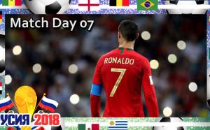 Бутонките: Match Day 07