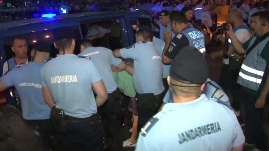 Бурна нощ, сблъсъци с полицията в Букурещ