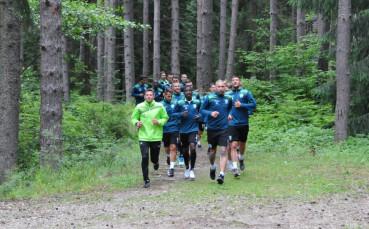 Планинска тренировка за Берое