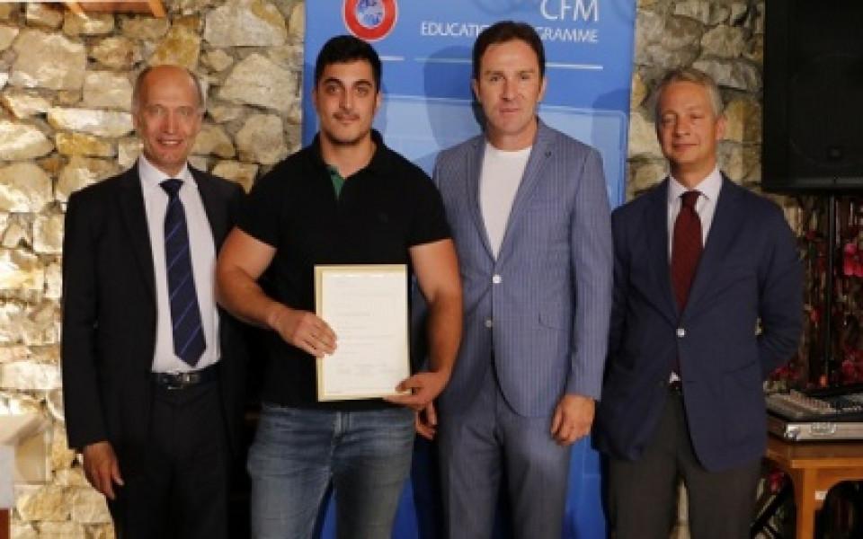 Кадри на БФС получиха престижни дипломи от УЕФА