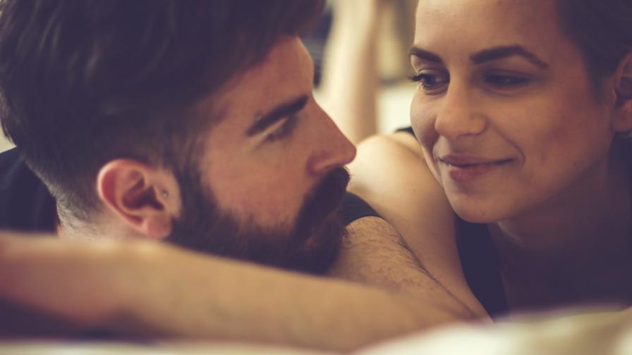 Сексът засилва чувството за пълноценен живот