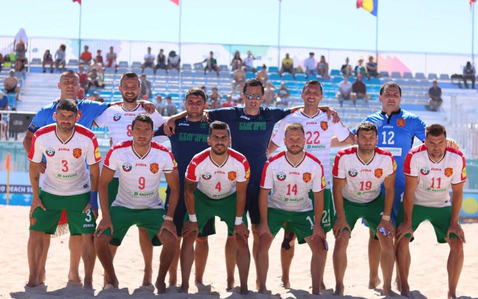 Националите по плажен футбол започнаха с разгром 10:1