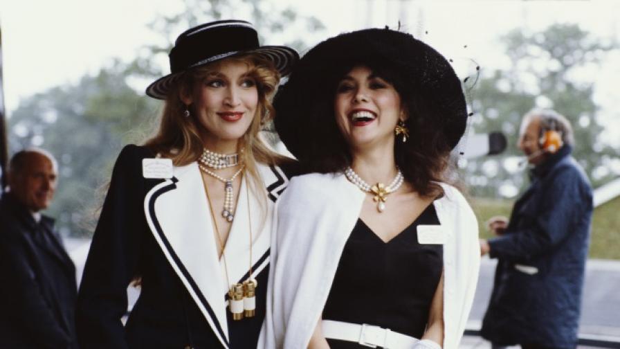 Как са се обличали жените през 80-те години