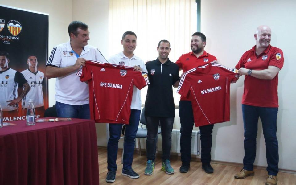 Валенсия с нов камп за таланти в България