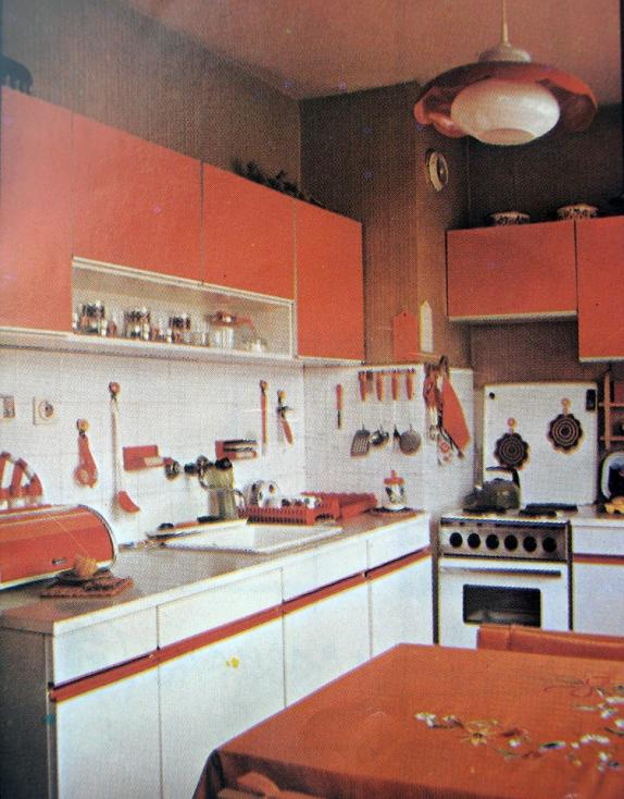 """- Снимките в галерията са от периода на 80-те години от сп. """"Наш дом"""". Снимките открихме в страницата""""Спомени от Народната република"""" във Фейсбук."""