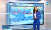 Прогноза за времето (11.07.2018 - обедна емисия)