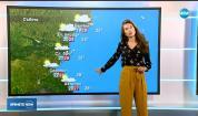Прогноза за времето (14.07.2018 - централна емисия)