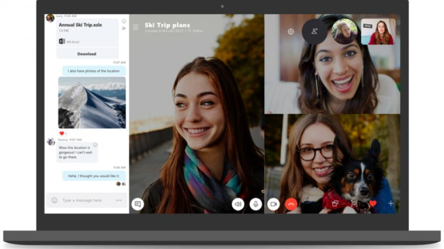 Microsoft спира поддръжката на класическия Skype