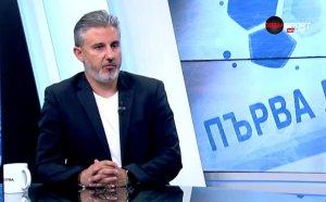 Левски сменя възлов шеф