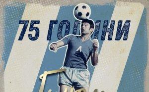 Левски потвърди: Милан идва на 11 август