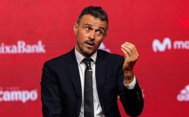 Луис Енрике обеща изненади в състава на Испания