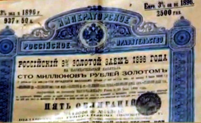 Французи чакат Русия да им плати милиарди евро