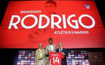 Официално: Атлетико приветства обратно Родри