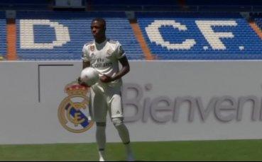 """Новият в Реал посрещнат със скандирания: """"Мбапе"""""""