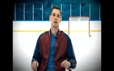 Пътят на един българин към голямата хокейна сцена