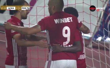 Жоржиньо успокои ЦСКА с втори гол