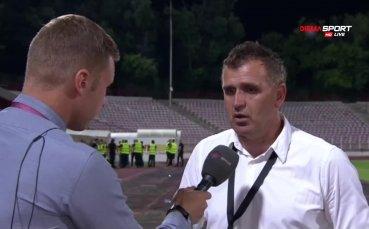Акрапович: Бяхме много по-добри преди почивката