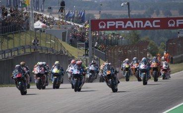 Отмениха старта от MotoGP в Остин