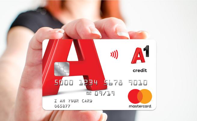 А1 е първият телеком у нас, който предлага дигитален портфейл