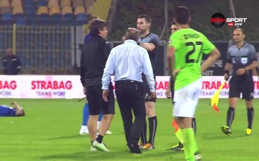 Илиан Илиев бесен на рефера след мача с Левски
