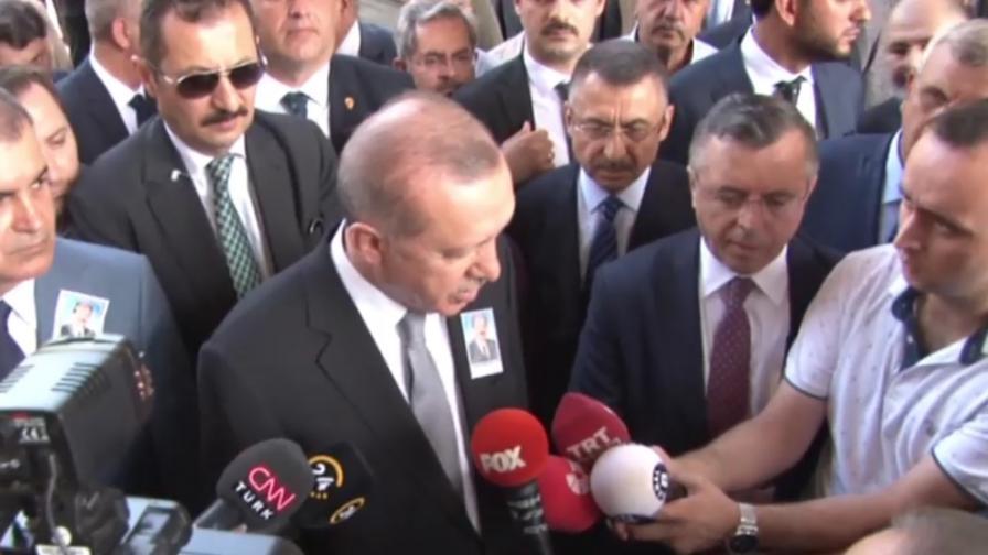 Санкции от САЩ, лирата удари дъно, Турция отвърна