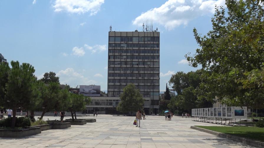 Общинският съвет в Пловдив реши да бутне Партийния дом