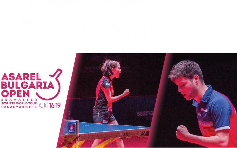ВИП ложи за последните два дни на турнира по тенис на маса в Панагюрище