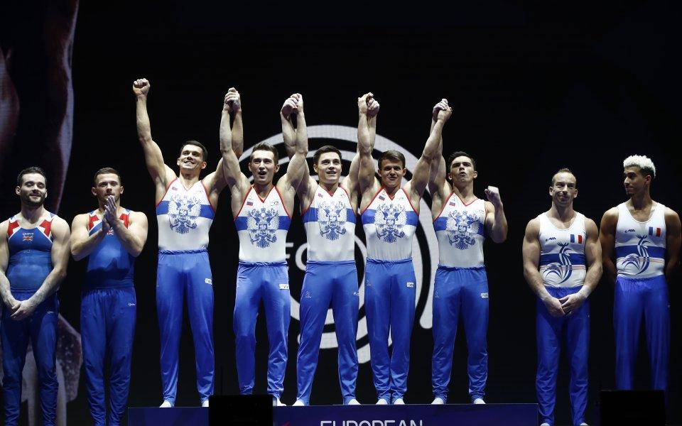 Руските гимнастици спечелиха трета поредна отборна титла