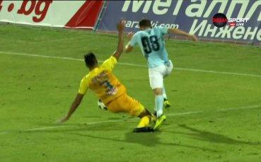 Имаше ли дузпа за Дунав срещу Левски? Преценете сами!