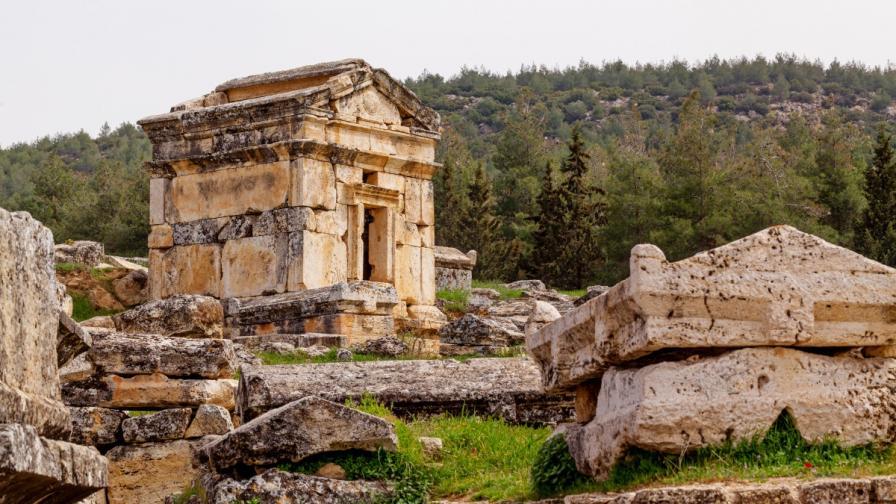 Древния Хиераполис