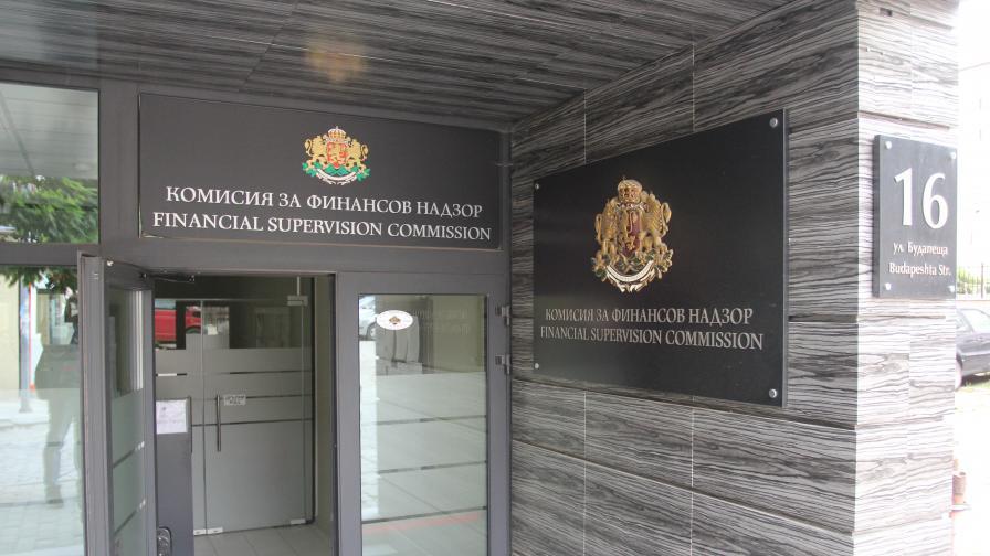 """От днес- нова """"Гражданска отговорност"""" за застрахованите в """"Олимпик"""""""