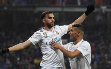 Реал преотстъпи талант в Леганес