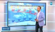 Прогноза за времето (15.08.2018 - обедна емисия)
