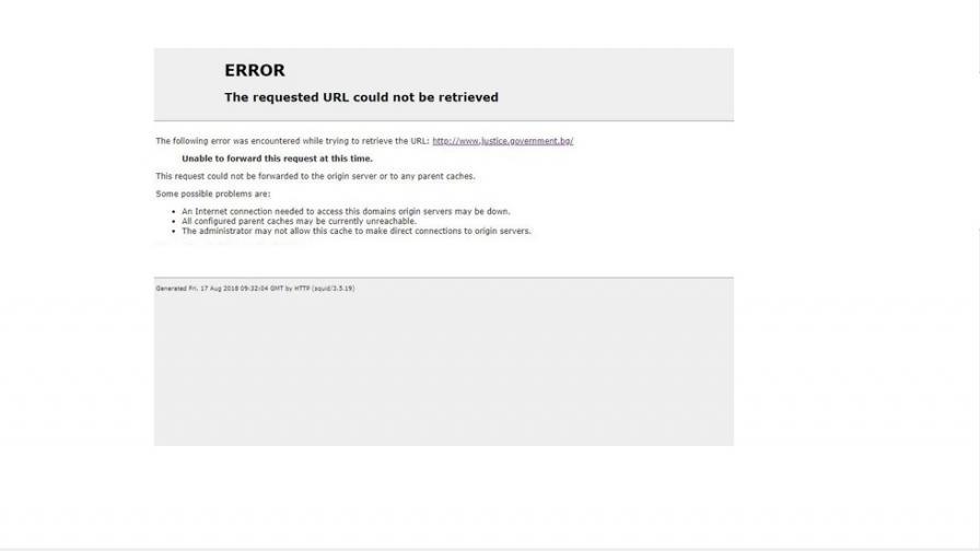 И сайтът на Министерството на правосъдието падна