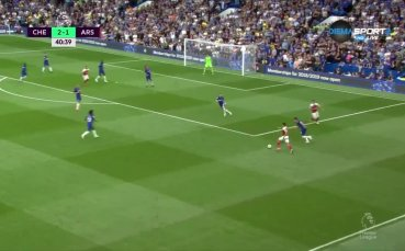 Челси - Арсенал 2:2 /първо полувреме/