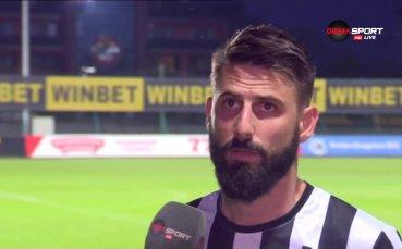 Димитър Илиев: Девет години го чакам този мач